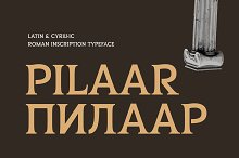 Pilaar Typeface - 50% off by  in Display Fonts