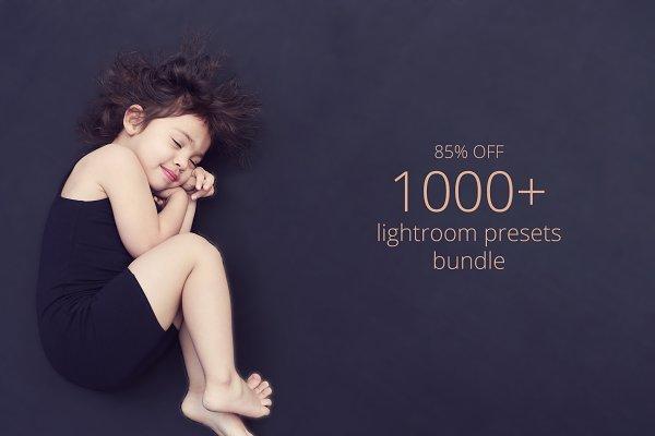 Lightroom bundle