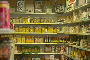 The shelves of the supermarket.