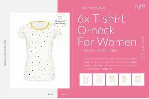 6x Women T-shirt Ghost Mock-ups Set