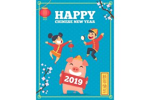 Chinese new year poster. Asian 2019