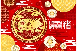Pig Chinese New Year papercut poster