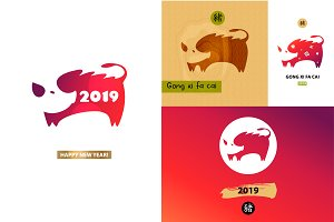Chinese New Year 2019 boar