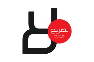 Tasreeh - Arabic Font