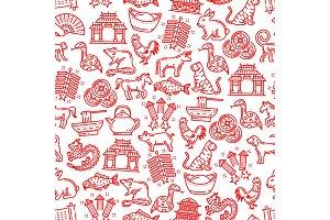 Chinese horoscope seamless pattern