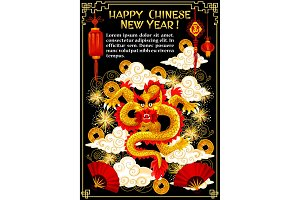 Chinese New Year gold dragon, vector