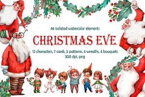 Christmas Eve - Watercolor Clip Art