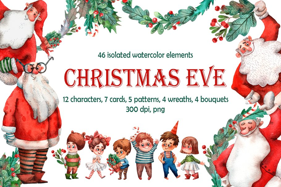 Winter Christmas Party with Kids People - Image Illustration