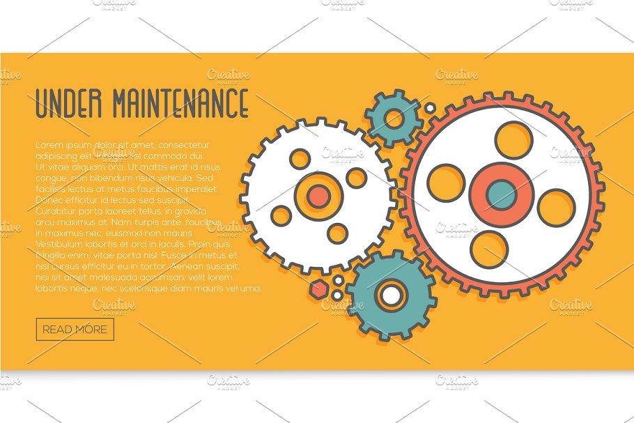 Image result for Website under maintenance banner