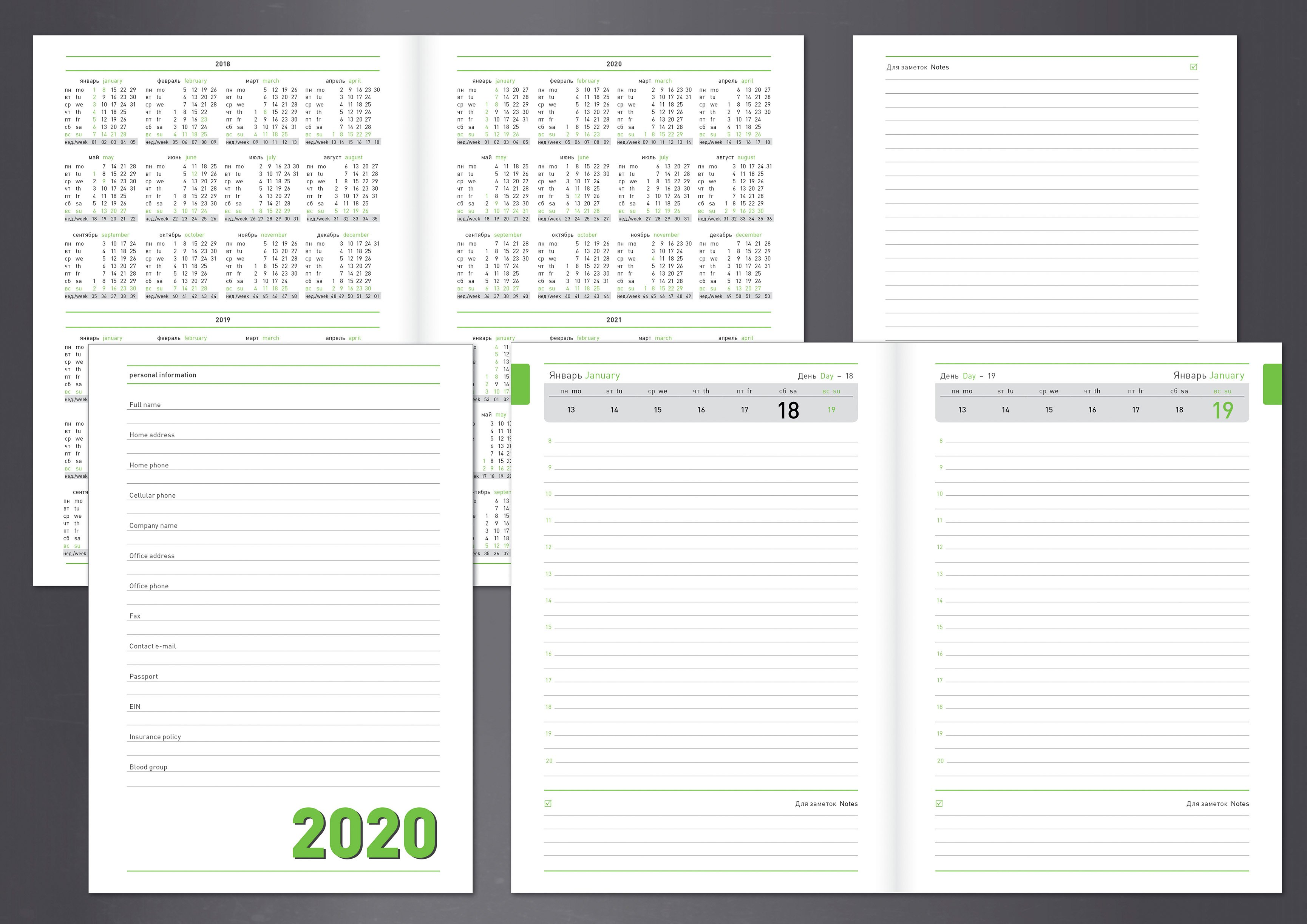 Datebook 2020 Diary Daily Planner