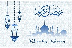 Ramadan blue poster