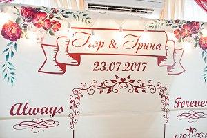 Wedding banner in the restaurant wit