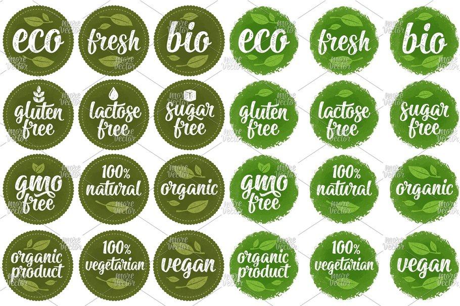 Sign 100% organic food