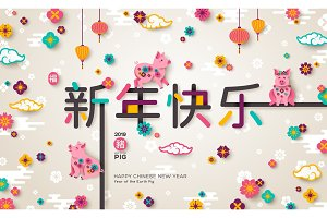 Chinese New Year with Pink Pigs