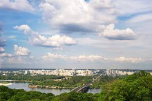 Panorama of Kyiv. Ukraine