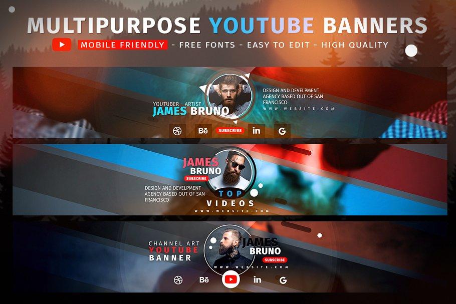 Creative Multipurpose Youtube Banner Youtube Templates