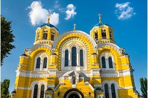 St Volodymyr Cathedral in Kiev