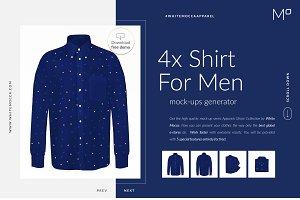 Men Shirt Ghost Mock-ups FREE DEMO