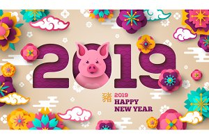Set of 2 Chinese New Year Pigs