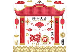 Spring Festival Year of the Pig 2019