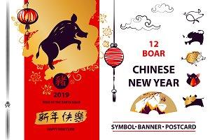 Big set Chinese New Year