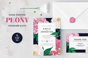 PEONY Watercolor Wedding Suite