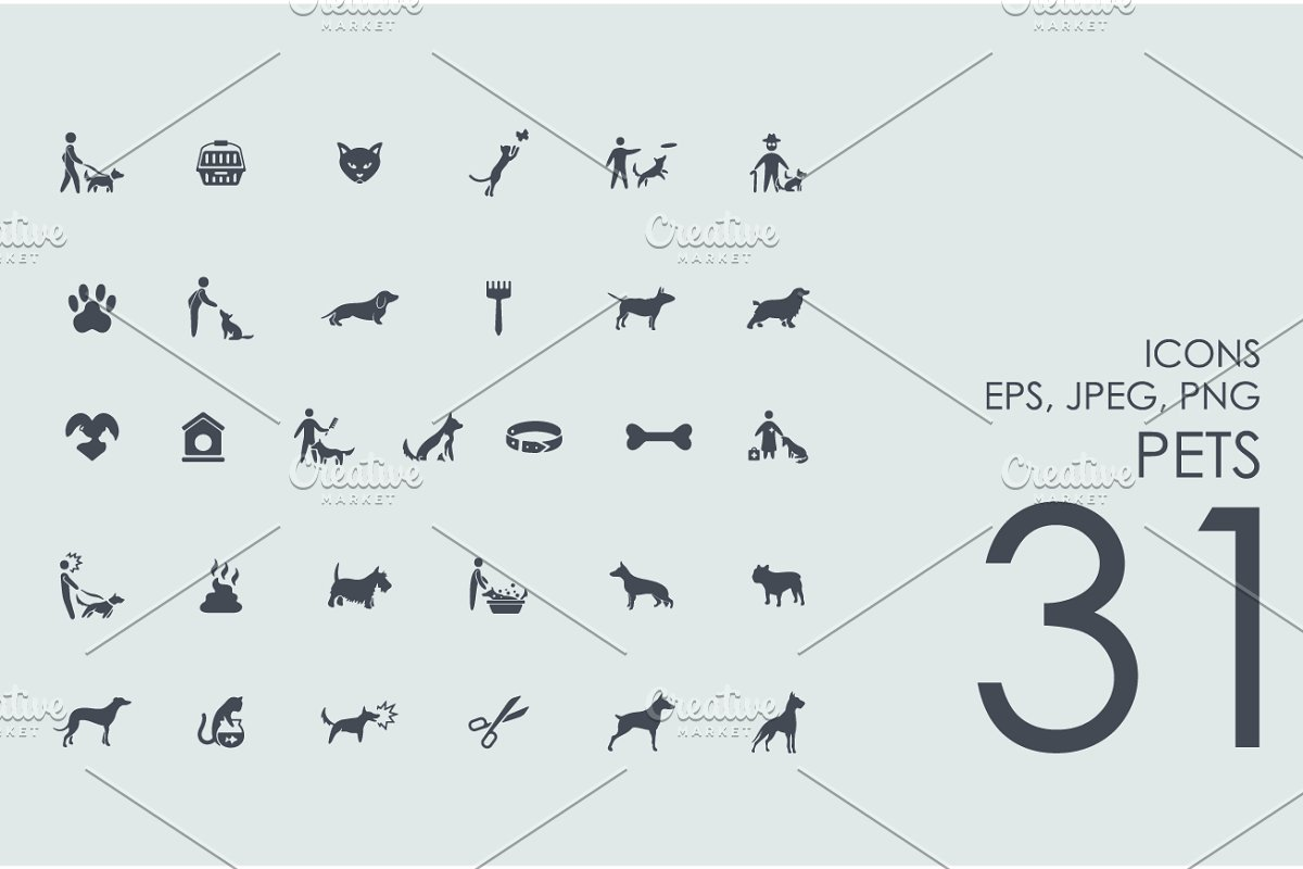 31 domestic animals icons