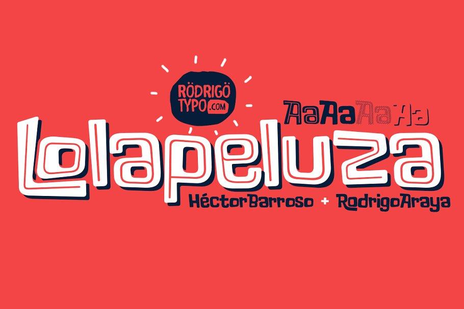 Lolapeluza Family+Cyrillic bundle