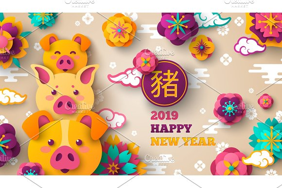 chinese new year banner with pigs illustrations