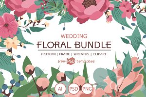 Wedding Floral Bundle