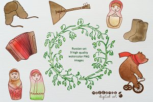 watercolor Russian clip art set