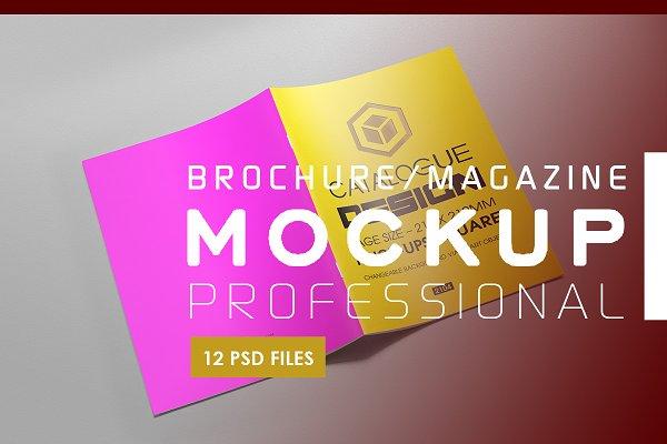 Brochure / Magazine Mock-Up PSD Mockup - 3d Wall Logo Mockup