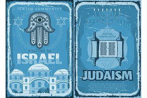 Israel and Judaism retro posters