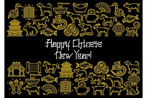 Chinese Lunar New Year, vector