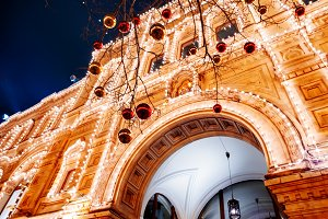New Year and Christmas in Moscow
