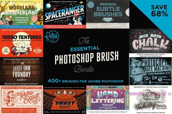 Essential Photoshop Brush Bundle