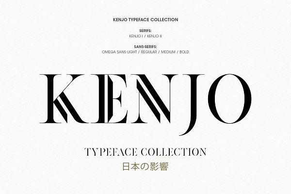 Display Fonts: Anthony James - Kenjo Font Duo + Free Sans