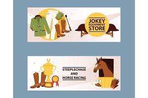 Jockey equipment store banner