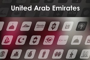 Set of United Arab Emirates icons.