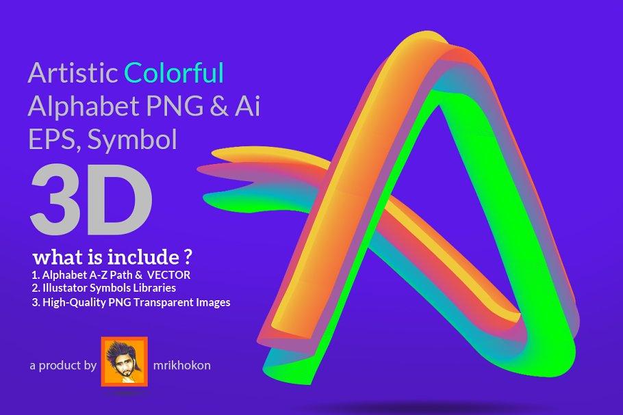 3D Colorful Font ~ Display Fonts ~ Creative Market