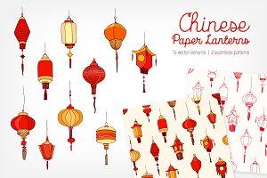 Chinese paper street lanterns bundle