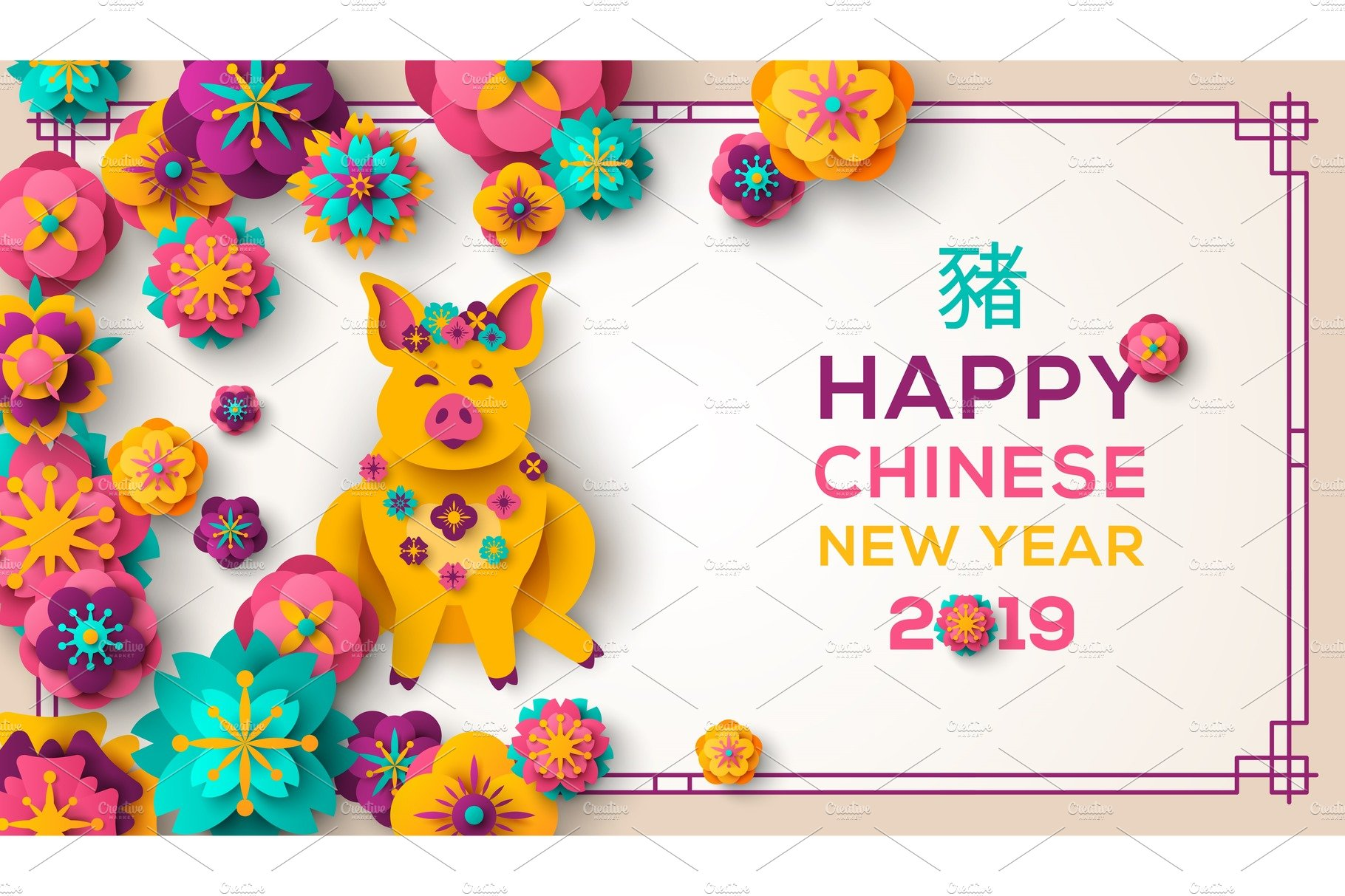 Paper Cut Chinese New Year Frame Illustrations Creative Market