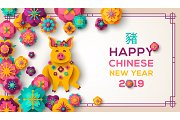 Paper cut Chinese New Year Frame