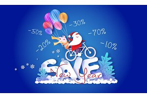 2019 New Year Sale design card with