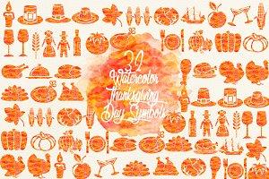Watercolor Thanksgiving Day Symbols