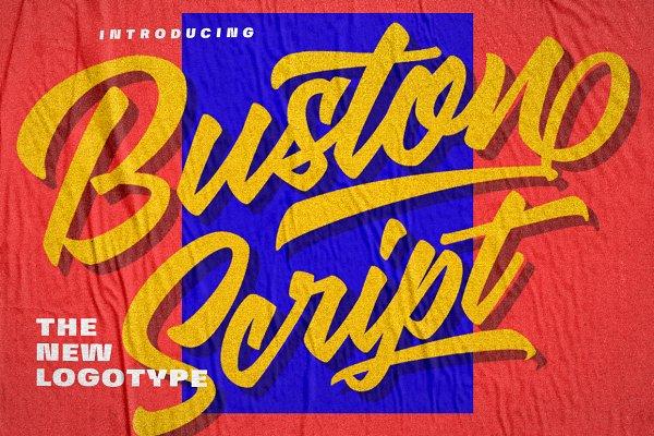 Script Fonts: Dirtyline Studio - Buston Script ⚡️