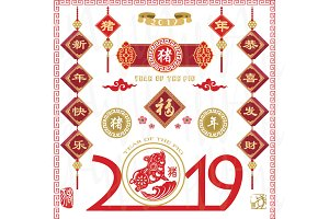Year of the Pig2019 Chinese New Year
