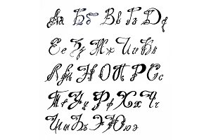 Cyrillic font of the Russian
