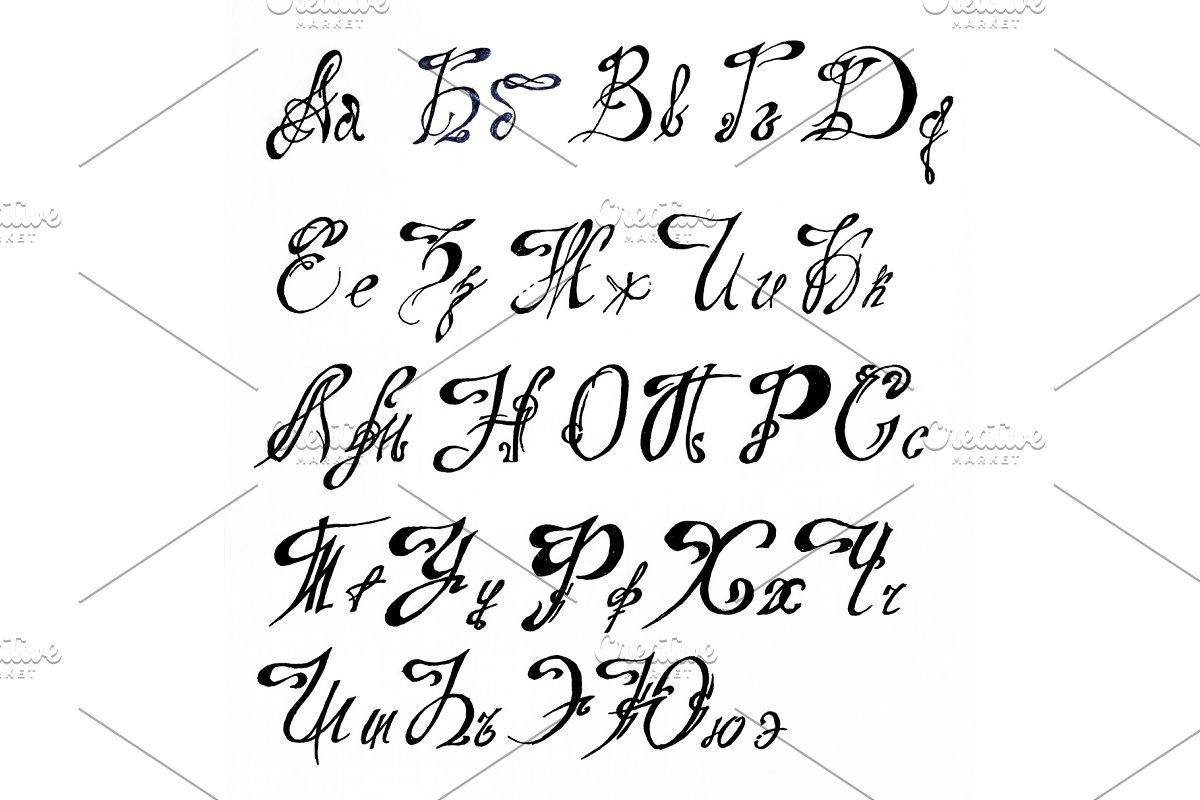 Cyrillic Fonts