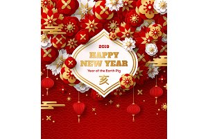 Greeting Card for 2019 New Year